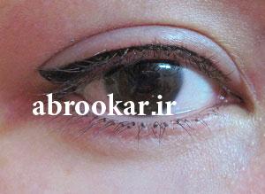 هاشور چشم