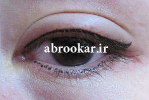 خط چشم دائمی