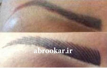 هاشور ابرو قبل و بعد